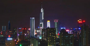 Nanjing City Night Scene