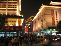 Downtown Yangzhou